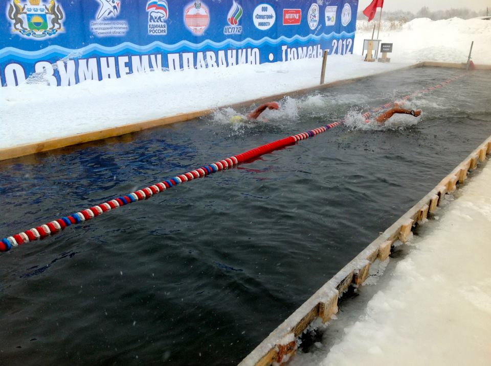 wnter swimming championships Newport Vermont